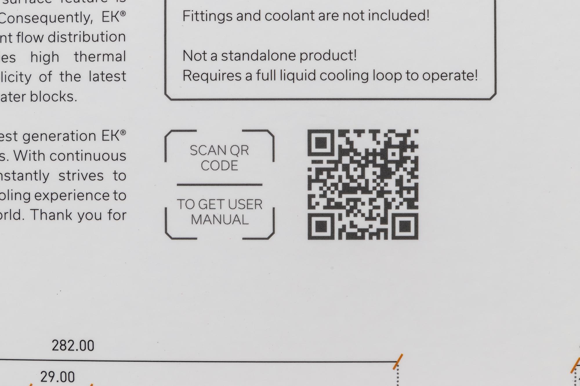 QR Code on EK product packaging