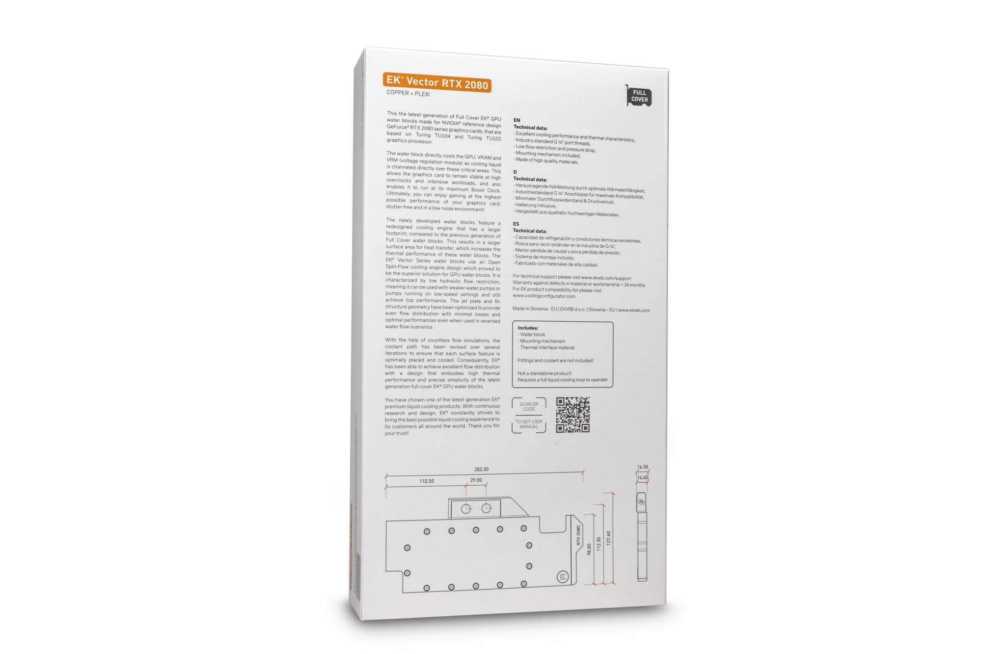 QR Code on EK product packaging - ekwb com